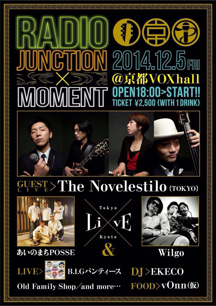 「RADIO JUNCTION×MOMENT」  12/5(fri)@VOXhall KYOTO