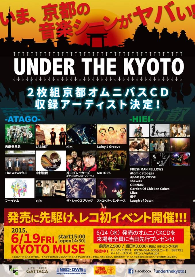 2015/06/19(fri) UNDER THE KYOTOレコ発イベント@京都MUSE