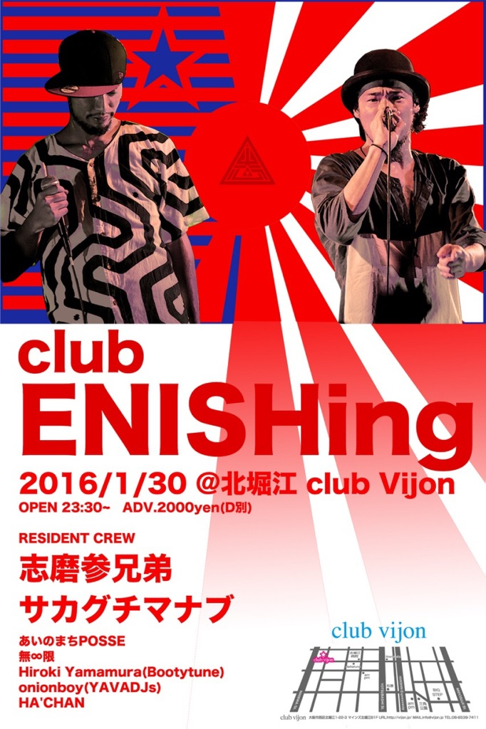 2016/01/30(sat)【club ENISHing】@club vijon